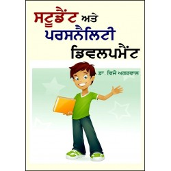 Student Ate Personelity debolapment Paperback Dr. Vijay Aggarwal