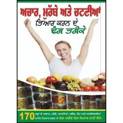 Achar Murabhe Ate Chatniya Tyer Kran De Tang Tarike by Sarjeet Talwar
