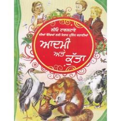 Aadmi Ate Kutta By Leo Tolstoy Language Punjabi